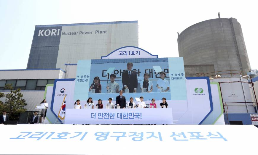 South Korea 'to stop building new nuclear reactors'