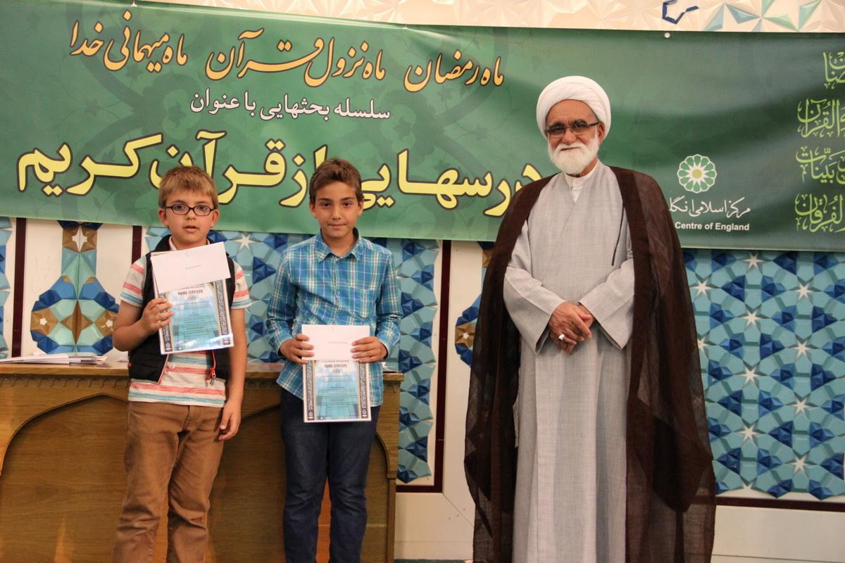 Islamic Center of England Awards Winners of Quran Contest