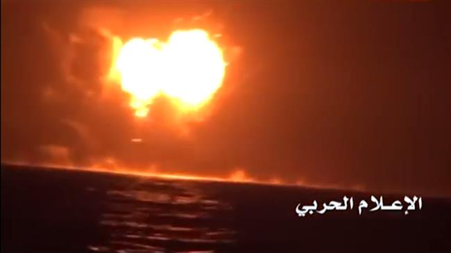 Yemeni forces target another Saudi warship