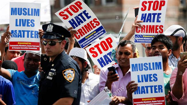 Most US hate crimes not reported to police: Report