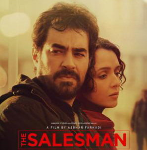 Iran's 'The Salesman' enlisted in best 2017 movies