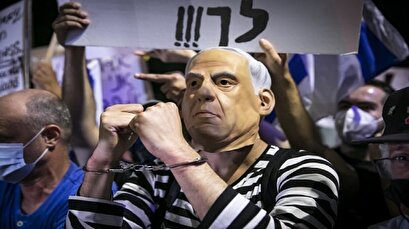 Anti-Netanyahu Protests for the last time before new Coalition