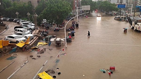 Death Toll from Heavy Flooding in China's Henan Province Hits 33 People