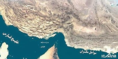 historical event; Crude oil exports for the first time off the coast of Makran