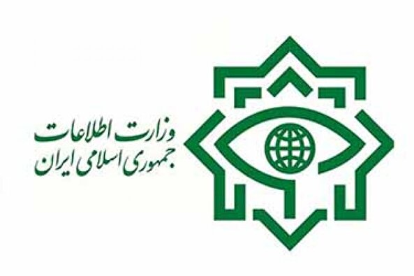 Young Journalists Club - Intelligence Forces: A Mossad terrorist arrested in West of Iran