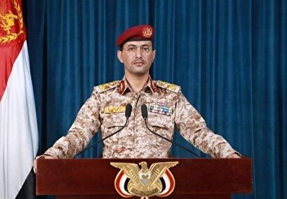 Two Areas in Al-Bayda Liberated by Yemeni Forces