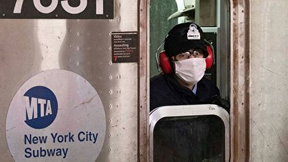 The use of masks became compulsory in American cities