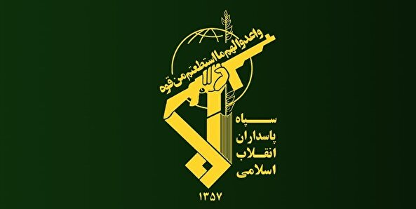 IRGC statement on the occasion of Holy Defense Week