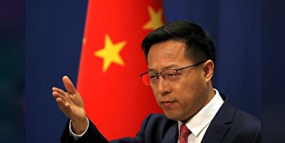 China: The United States must make up for the wrong policy of putting maximum pressure on Iran