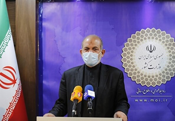 Interior Minister: We are not afraid of sanctions, nor of the United States